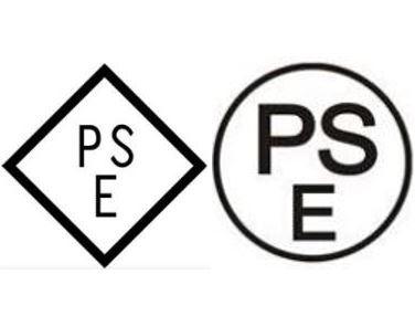 Japan PSE Certification